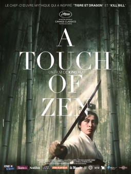 A touch of zen Affiche
