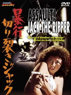 Assault ! Jack the ripper Affiche