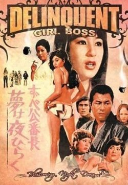 Delinquent Girl Boss: Blossoming Night Dreams Affiche