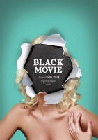 Festival Black Movie 2014