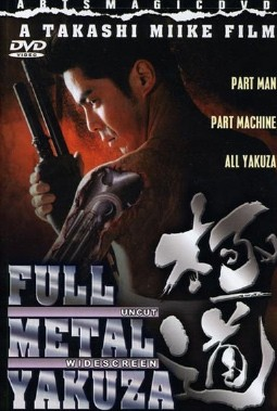 Full Metal Yakuza Affiche