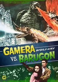 GAMERA CONTRE BARUGON Affiche