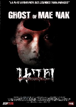 Ghost of Mae Nak Affiche