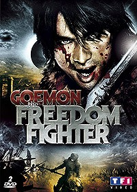 Goemon, The Freedom Fighter Affiche