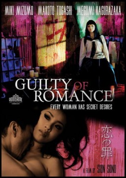 Guilty of romance Affiche
