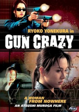 Gun Crazy – A Woman From Nowhere  Affiche