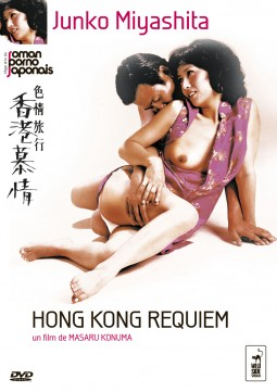 Hong Kong Requiem Affiche