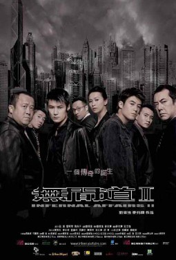 Infernal Affairs 2 Affiche