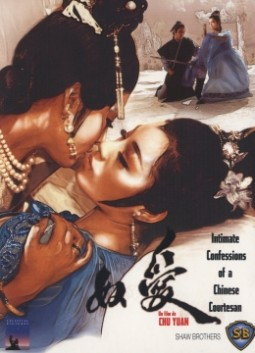 Intimate Confessions of a Chinese Courtesan Affiche