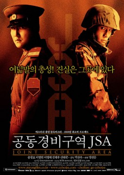 Joint Security Area Affiche