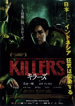 Killers Affiche