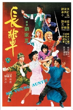 Lady Kung-Fu Affiche