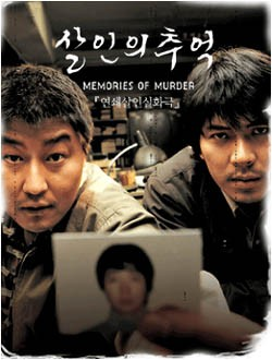 Memories of Murder Affiche