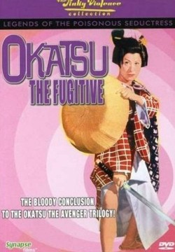 Okatsu the fugitive Affiche