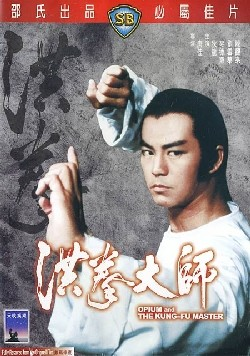Opium and the kung fu master Affiche