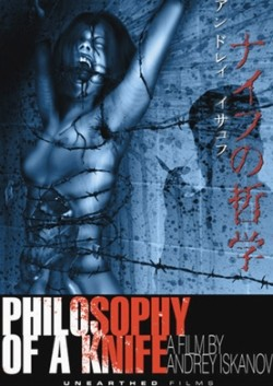 Philosophy of a knife Affiche