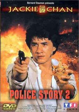 Police Story 2 Affiche