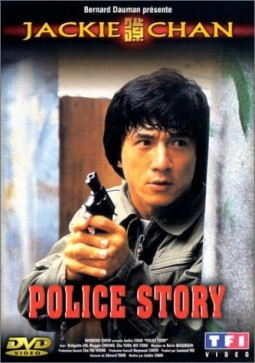 Police Story Affiche