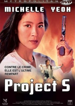 Project S affiche