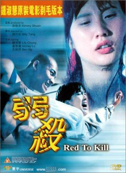 Red To Kill Affiche
