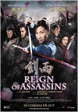 Reign of assassins Affiche