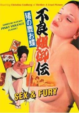 Sex and fury Affiche