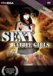 Sexy battle girls Affiche