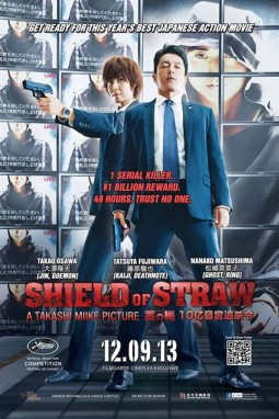 Shield Of Straw Affiche