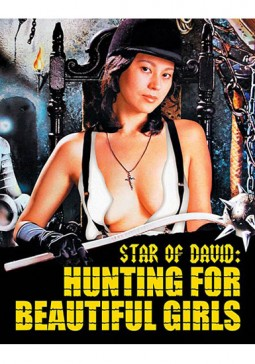 Star of David : Beautiful Girl Hunter Affiche