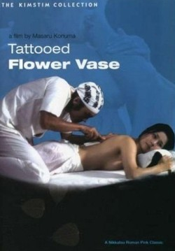 Tattooed Flower Vase Affiche