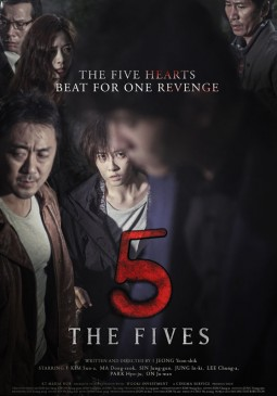 The fives Affiche