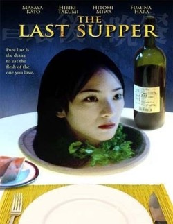 The Last Supper Affiche