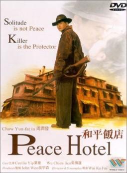 The Peace Hotel Affiche