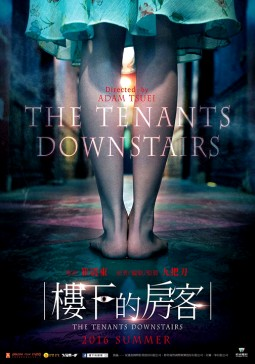 The tenants downstairs Affiche