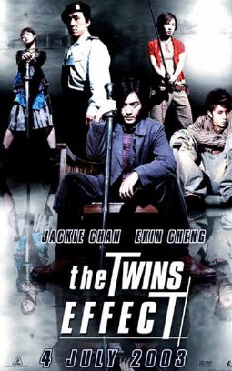 The Twins Effect Affiche