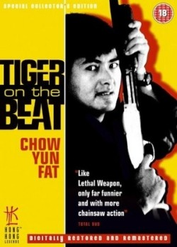 Tiger On Beat Affiche