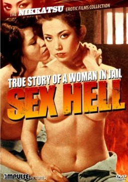 True story of a woman in jail : sex hell Affiche