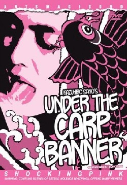 Under The Carp Banner Affiche