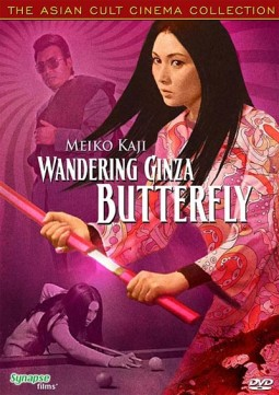 Wandering Ginza Butterfly Affiche