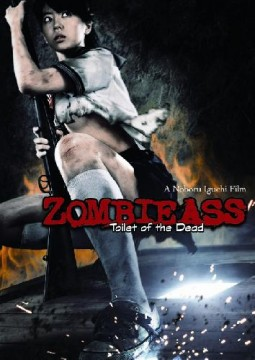 Zombie Ass : Toilet of the dead Affiche