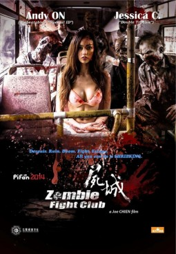 Zombie Fight club Affiche