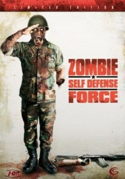 Zombie Self-Defense Force Affiche