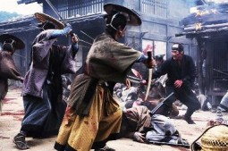 {Photo 1 de 13 Assassins}
