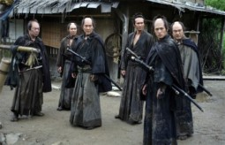{Photo 2 de 13 Assassins}