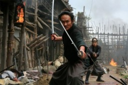 {Photo 3 de 13 Assassins}