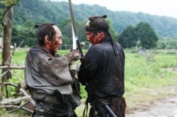 {Photo 4 de 13 Assassins}