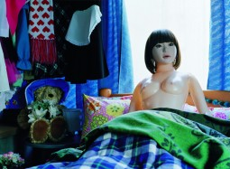 {Photo 2 de Air Doll}