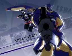 {Photo 1 de AppleSeed}
