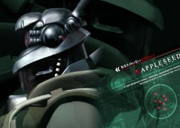 {Photo 2 de AppleSeed}