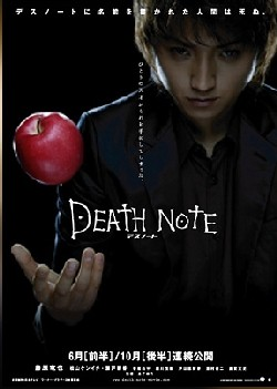 {Photo 4 de Death Note}